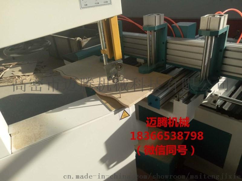 迈腾数控木工带锯机 数控曲线锯厂家38056852