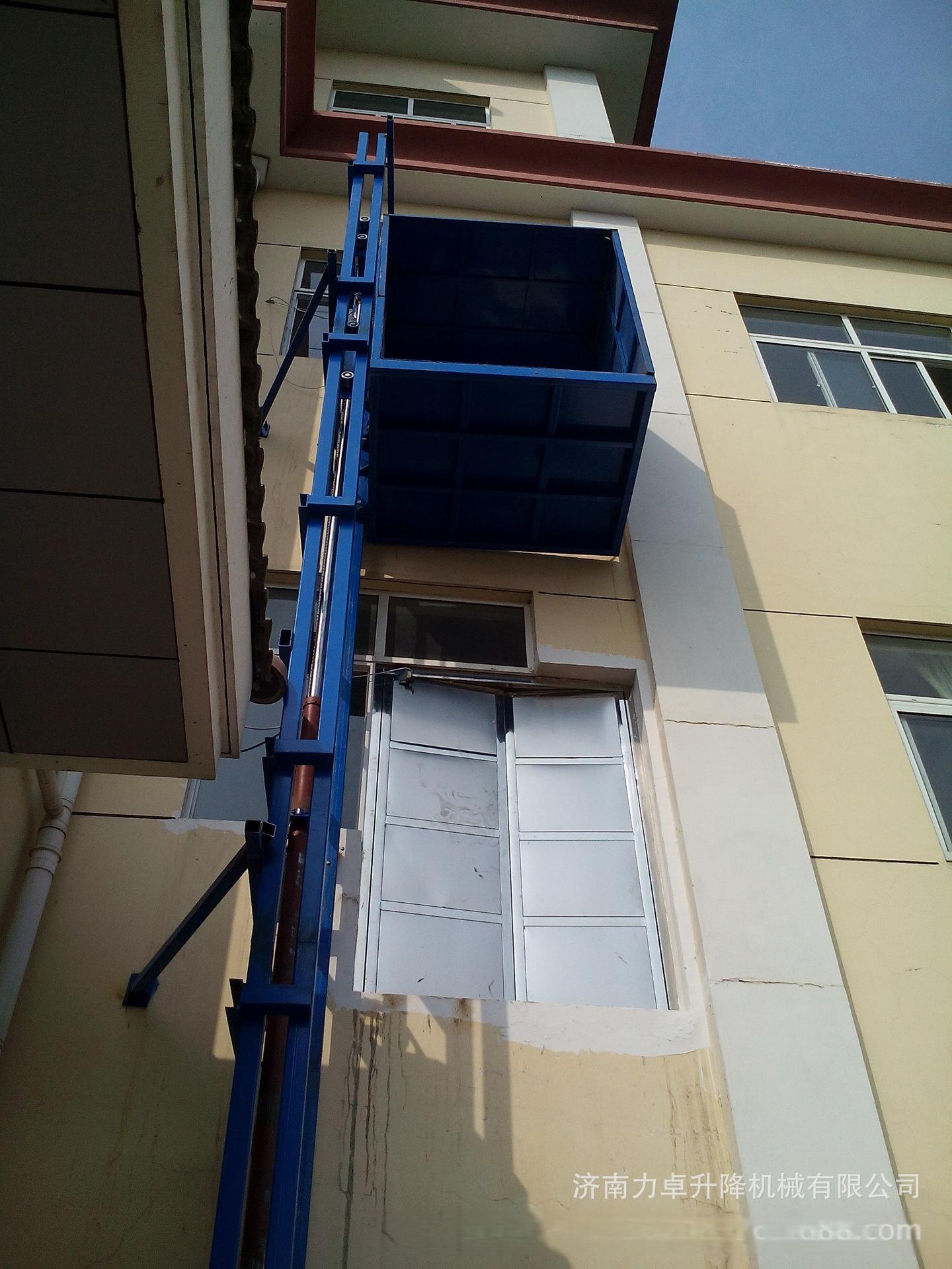 厂家供应导轨式升降货梯 液压升降平台图片