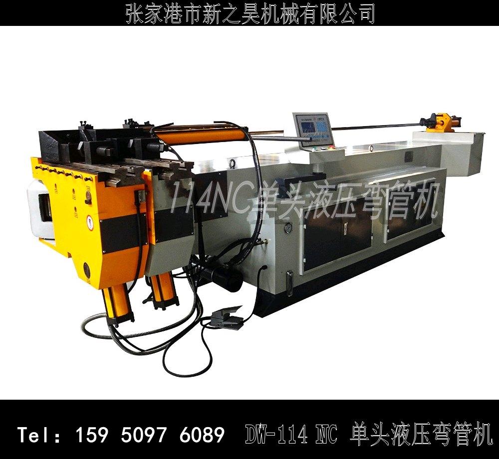 河南弯管机dw114nc单头液压弯管机价格厂家直销