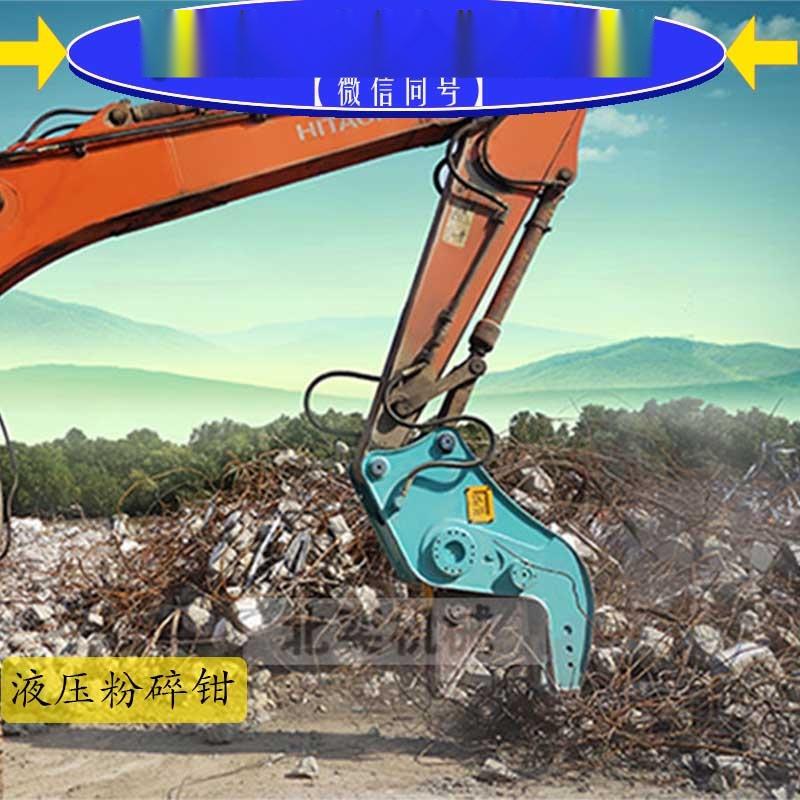 挖掘机液压钳-大油缸 大开口夹子图片