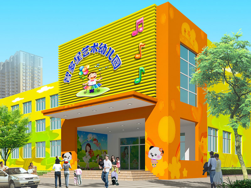 产品目录 服务 设计服务 装修设计和装潢设计 > 淄博幼儿园装修设计图片