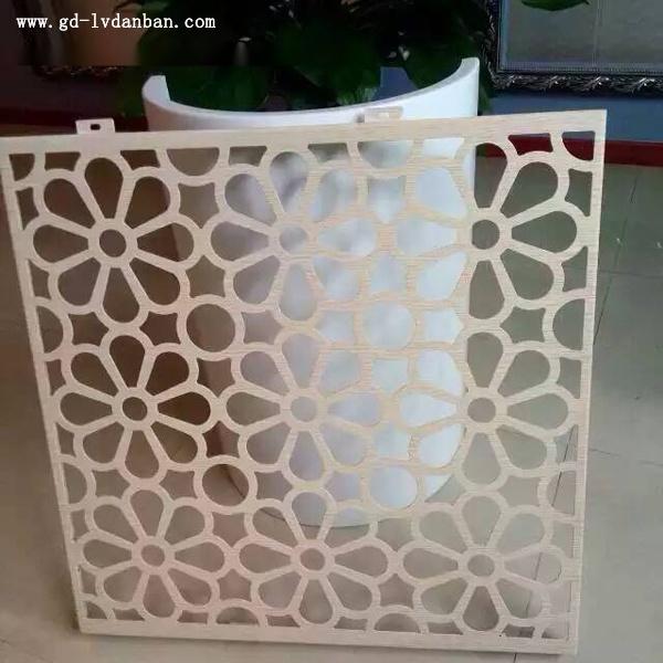 欧百得缕空雕刻铝单板厂家