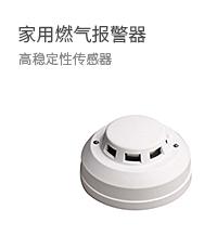 深圳市宏达瑞斯科技有限公司