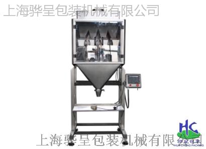 每日坚果包装机_颗粒包装机HC骅呈机械768856355