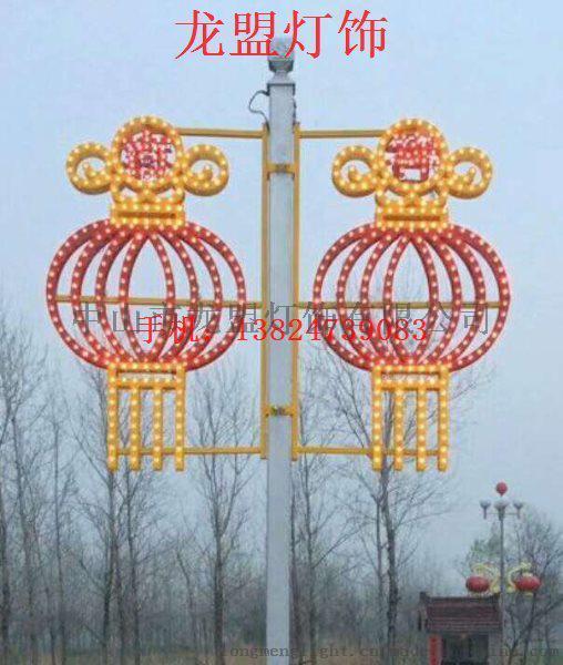 铜线手工制作灯笼