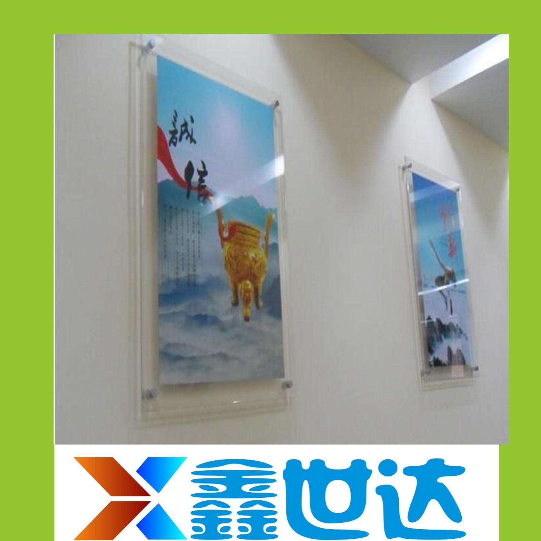 深圳亚克力夹画展板 亚克力夹画展示架厂家价格|深圳