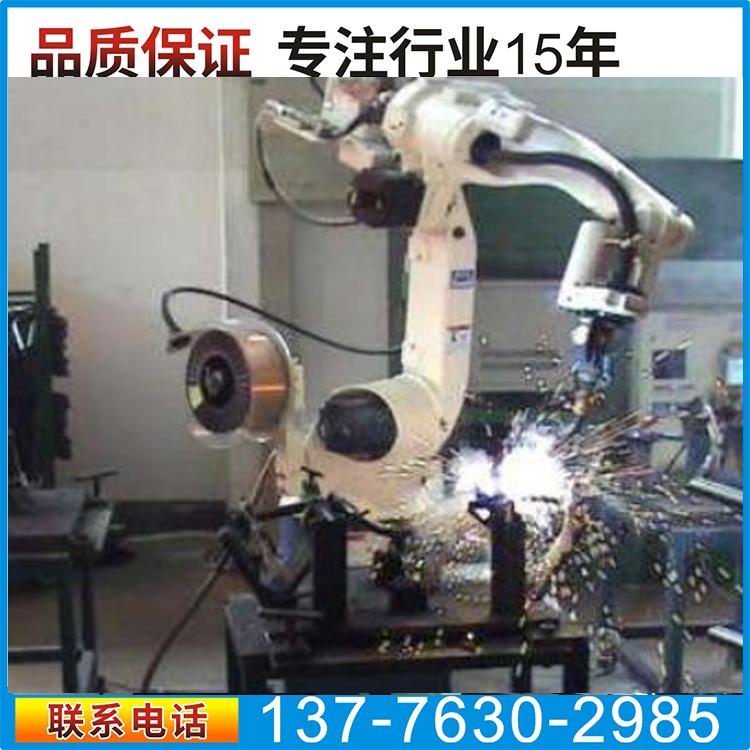 OTC机器人一线式铜轴焊枪电缆线L10638902475135