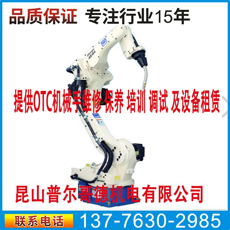 OTC机器人一线式铜轴焊枪电缆线L10638902475145