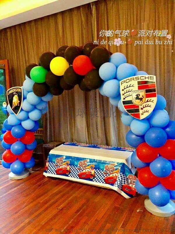 滕州你的气球婚礼婚房气球装饰策划造型
