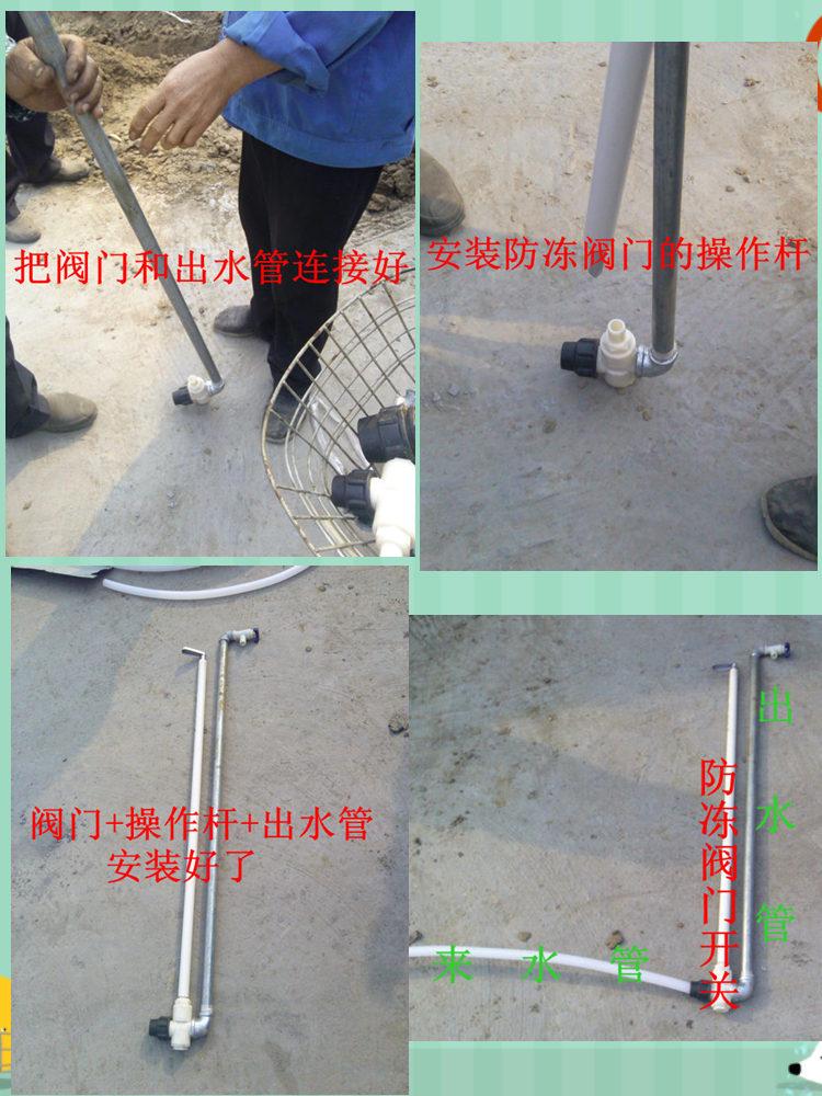 安装自来水水管防冻阀门实例图片 自来水防冻阀门安装过程图片