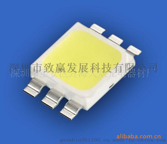 5050 贴片LED 0.5W.png