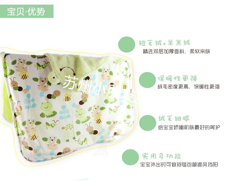婴儿抱毯品牌_抱毯呵护兔 双层婴儿毯 夹翻毛毯 羊羔绒童毯 短毛绒毯 盖毯包被 ...