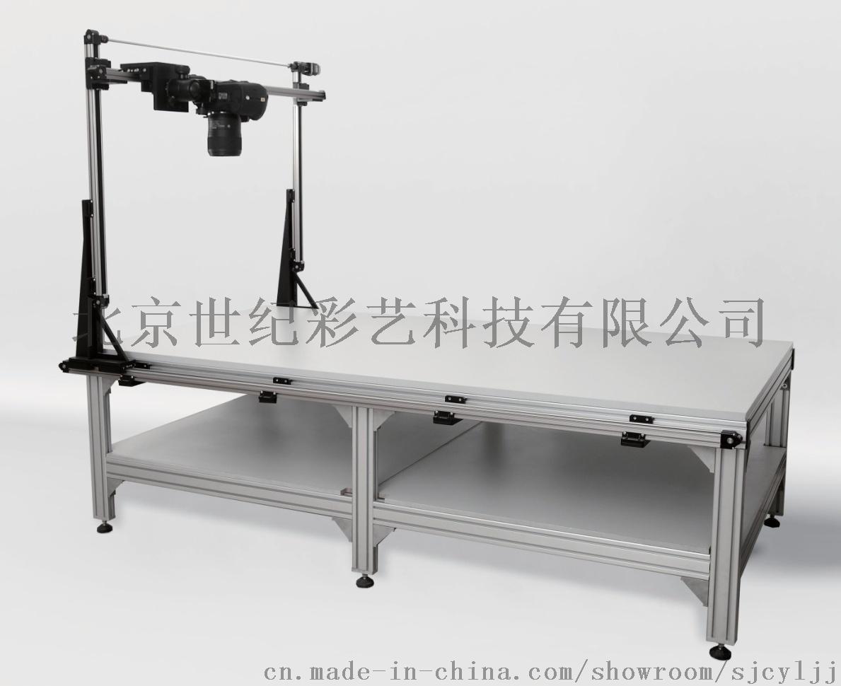 平台式大幅面打印机|扫描仪 北京世纪彩艺742293732