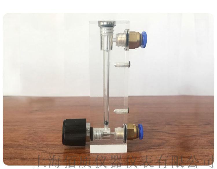 厂家直销供应全新液体转子流量计工作原理 包