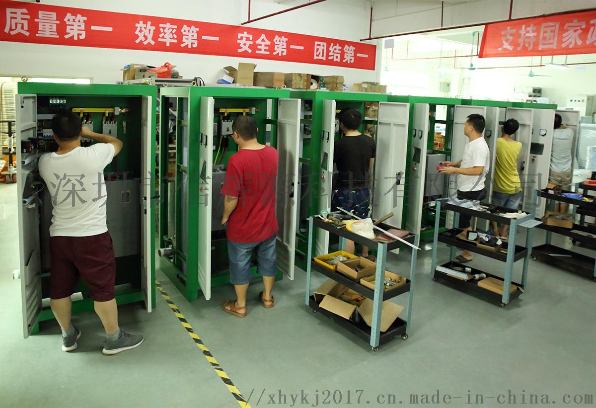 新疆10kw电磁锅炉哪有卖