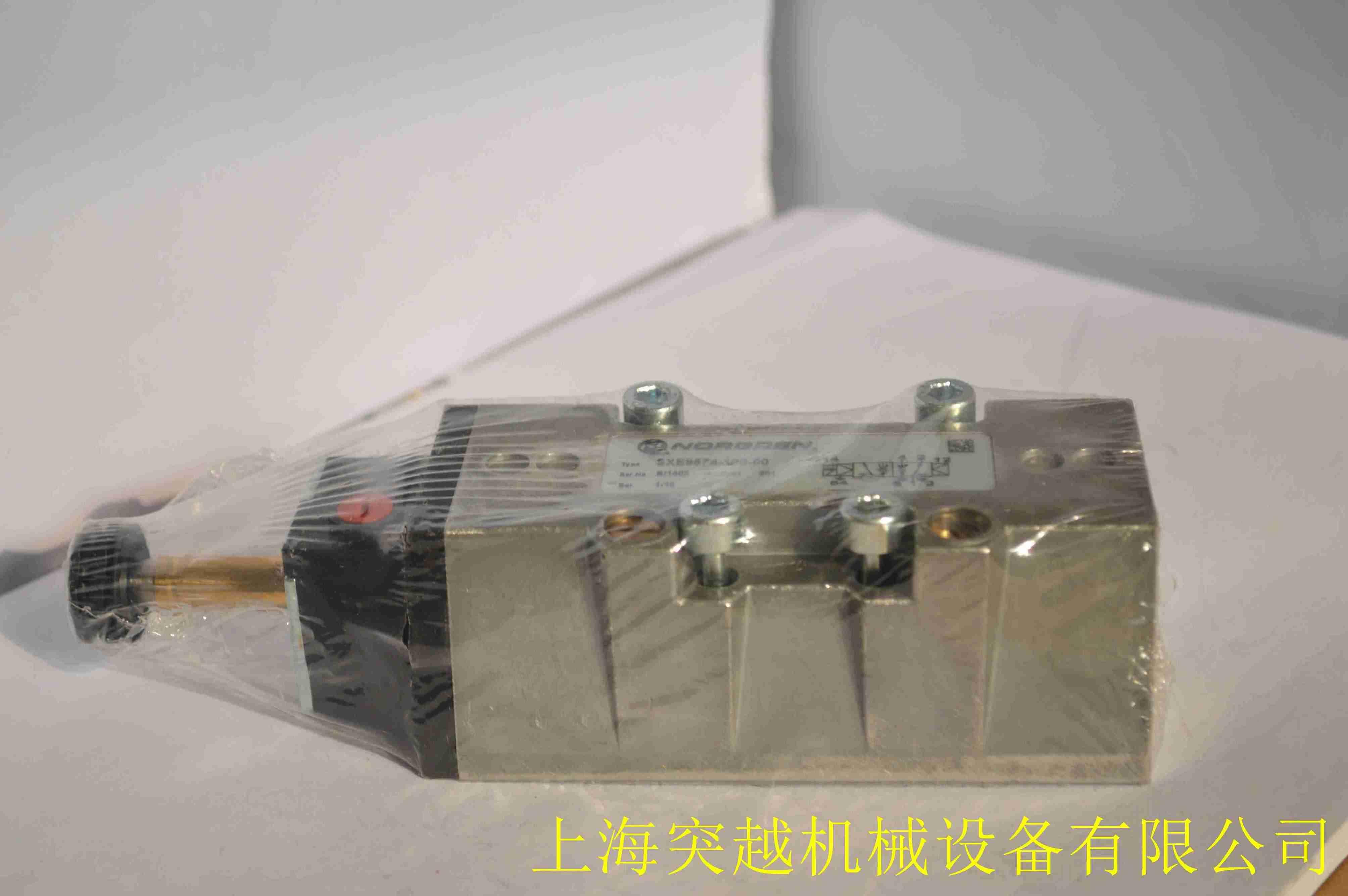 在额定空气体积流量下,滤芯的原始滤清效率应不低于99.5%.图片