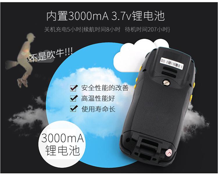 智谷联PDA3503安卓4G全网通二维码采集器 R