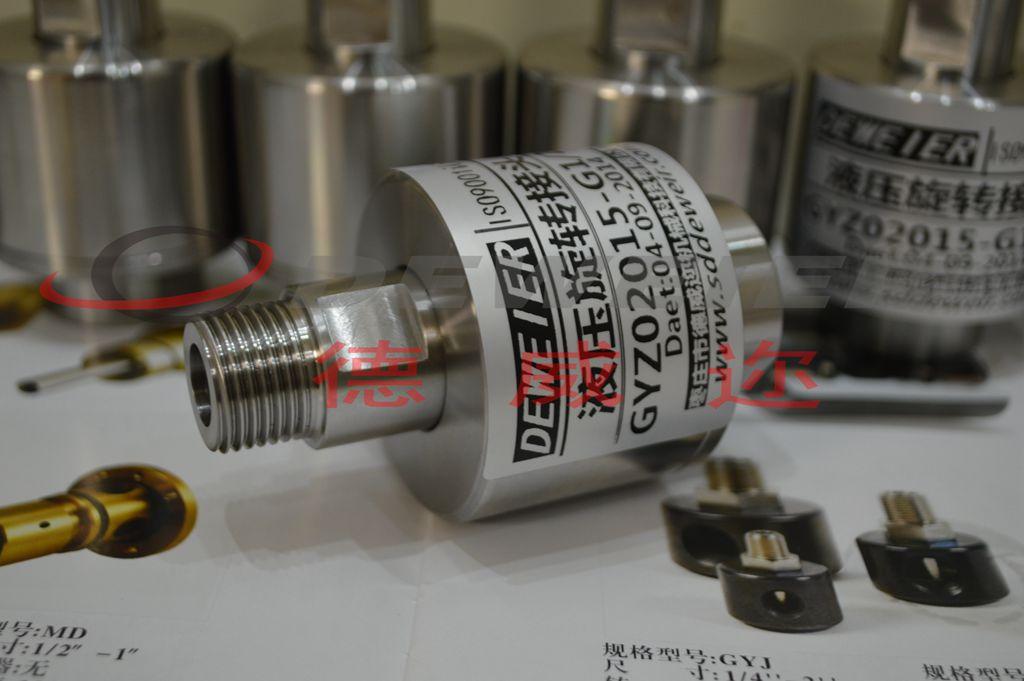 drl02008液压回转接头(轧机专用)图片