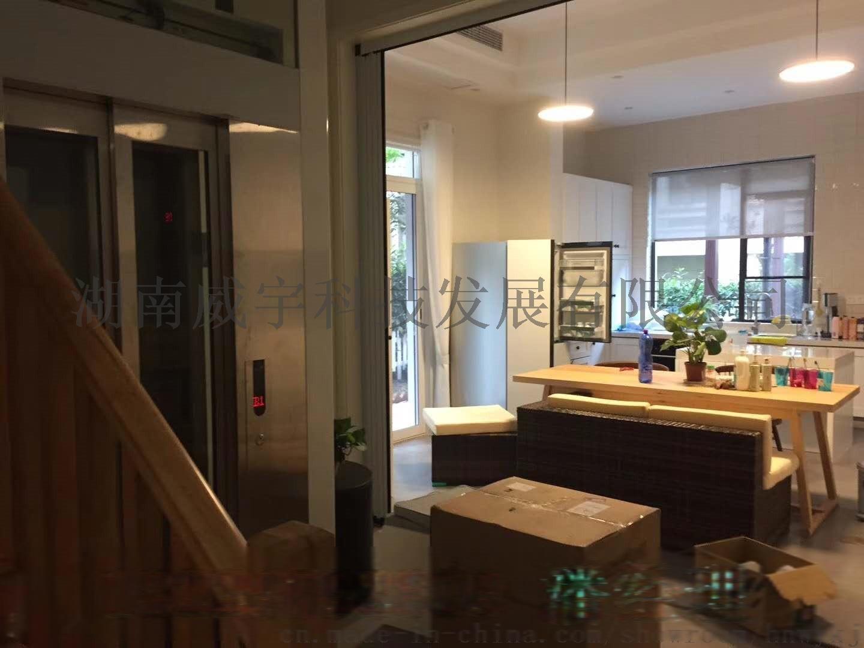 湖南电梯观光家用价格家用升降别墅电梯知名华侨新村东莞市别墅区图片