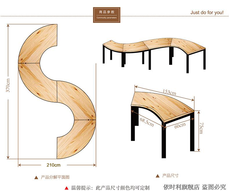 家具 椅 椅子 790_659图片