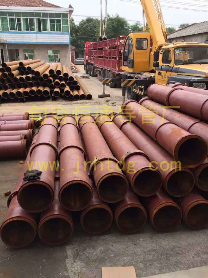 材质:接头为铸钢件材质为35#   钢,管壁品名为:无缝管 ;垂直:在