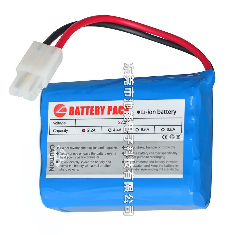 24v锂电池 2.6ah cn-18650图片
