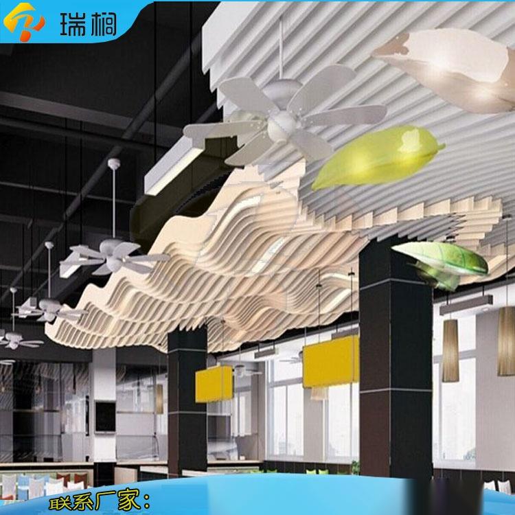 餐厅波浪形铝方通吊顶设计