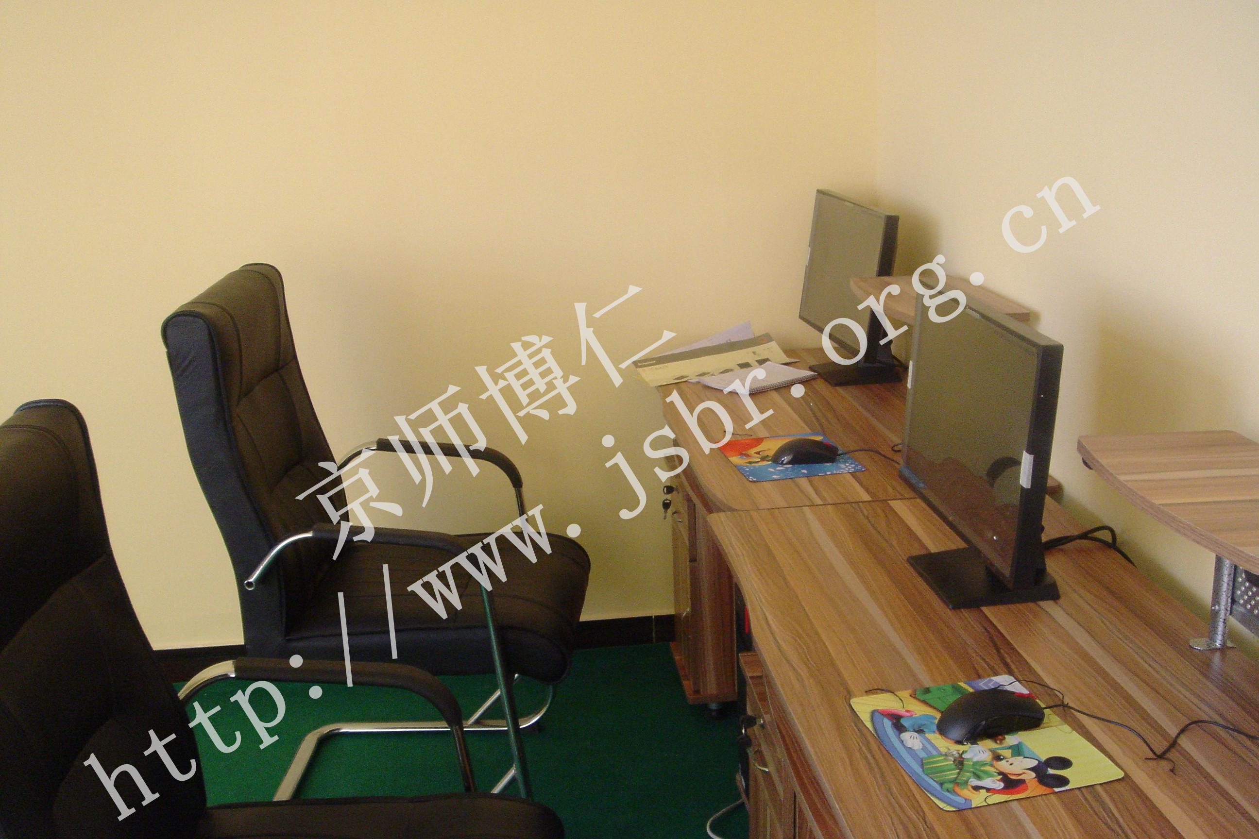 小学博仁心理健康测评软件系统v小学量表(京师中小北海绍兴图片
