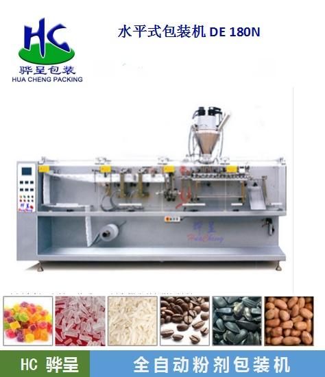 DE180 水平包装机