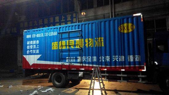 车身广告报批制作, 厢式货车车身广告申报公司,广州中巴车车身广告图片