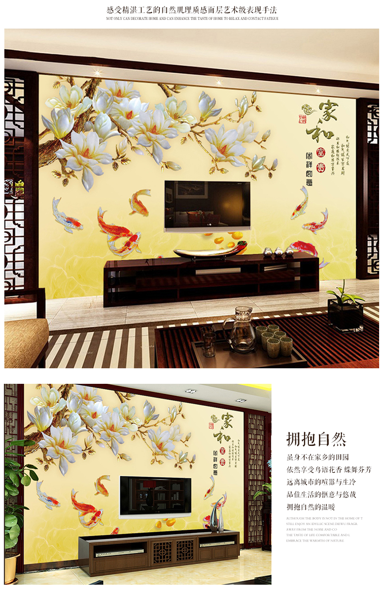 3d立体中式墙纸无缝电视背景墙大型壁画影视墙壁纸客厅墙布图片