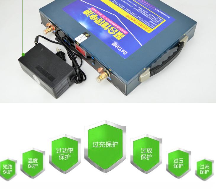 12v60a聚合物锂电池 捕鱼逆变器专业电池电瓶图片