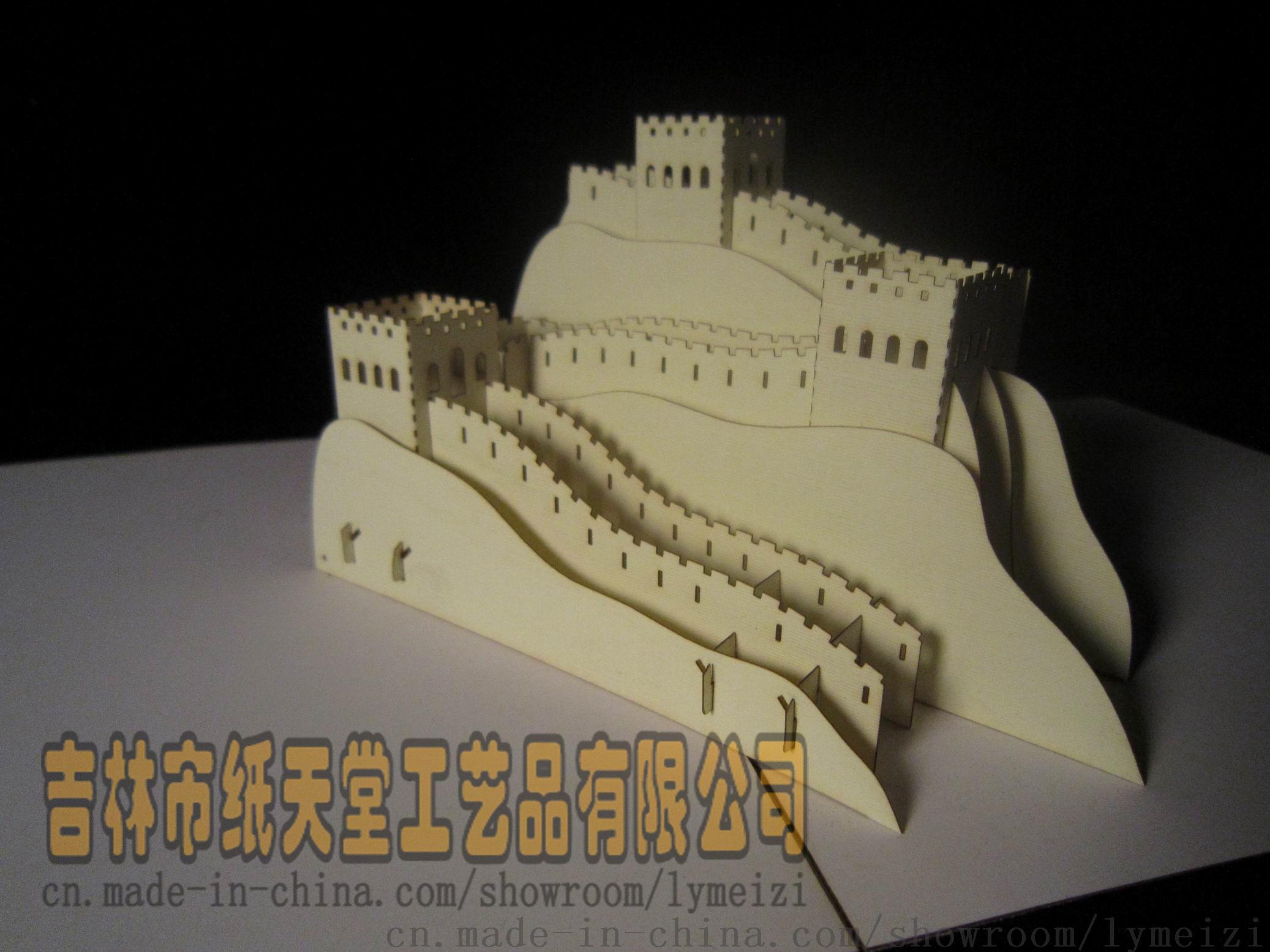产品列表 图纸设计案例专区 > 立体纸雕剪纸模型手工纸艺礼物立体贺卡