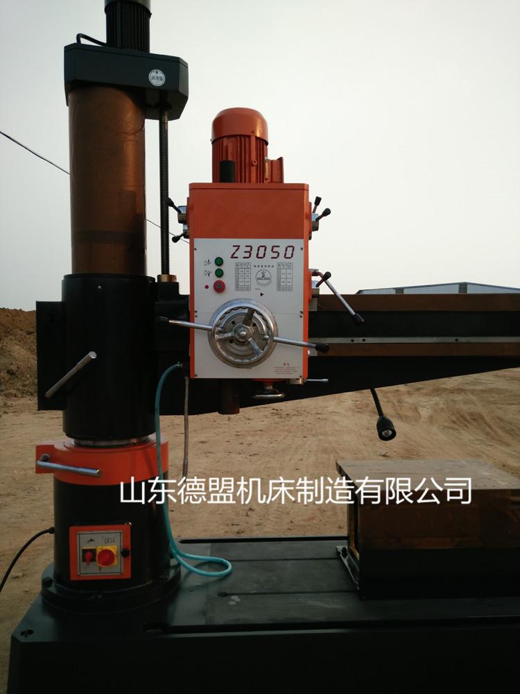 厂价直销摇臂钻ZQ3032摇臂钻床Z3040摇臂钻美国立除味除甲醛浓缩液图片