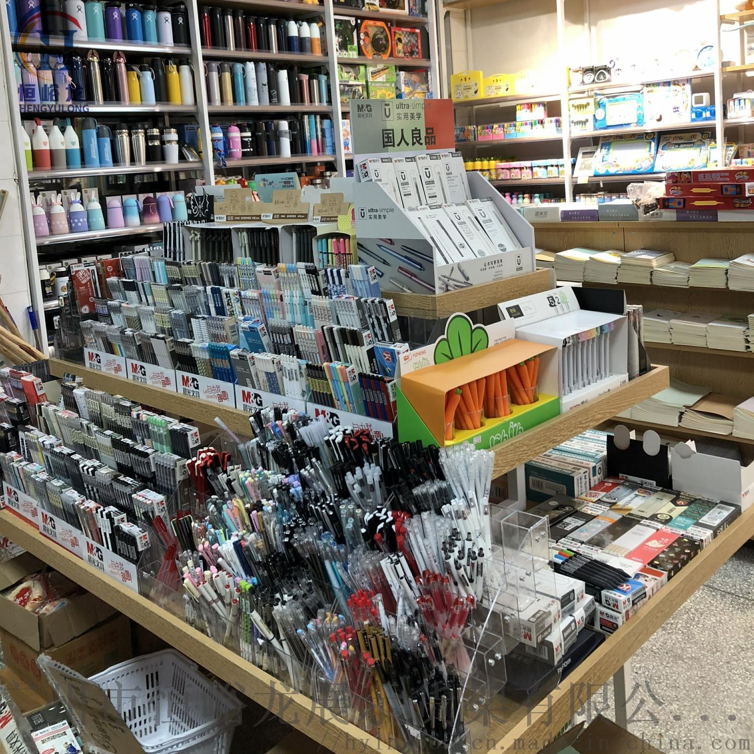 威海文具店货架生产厂家图片