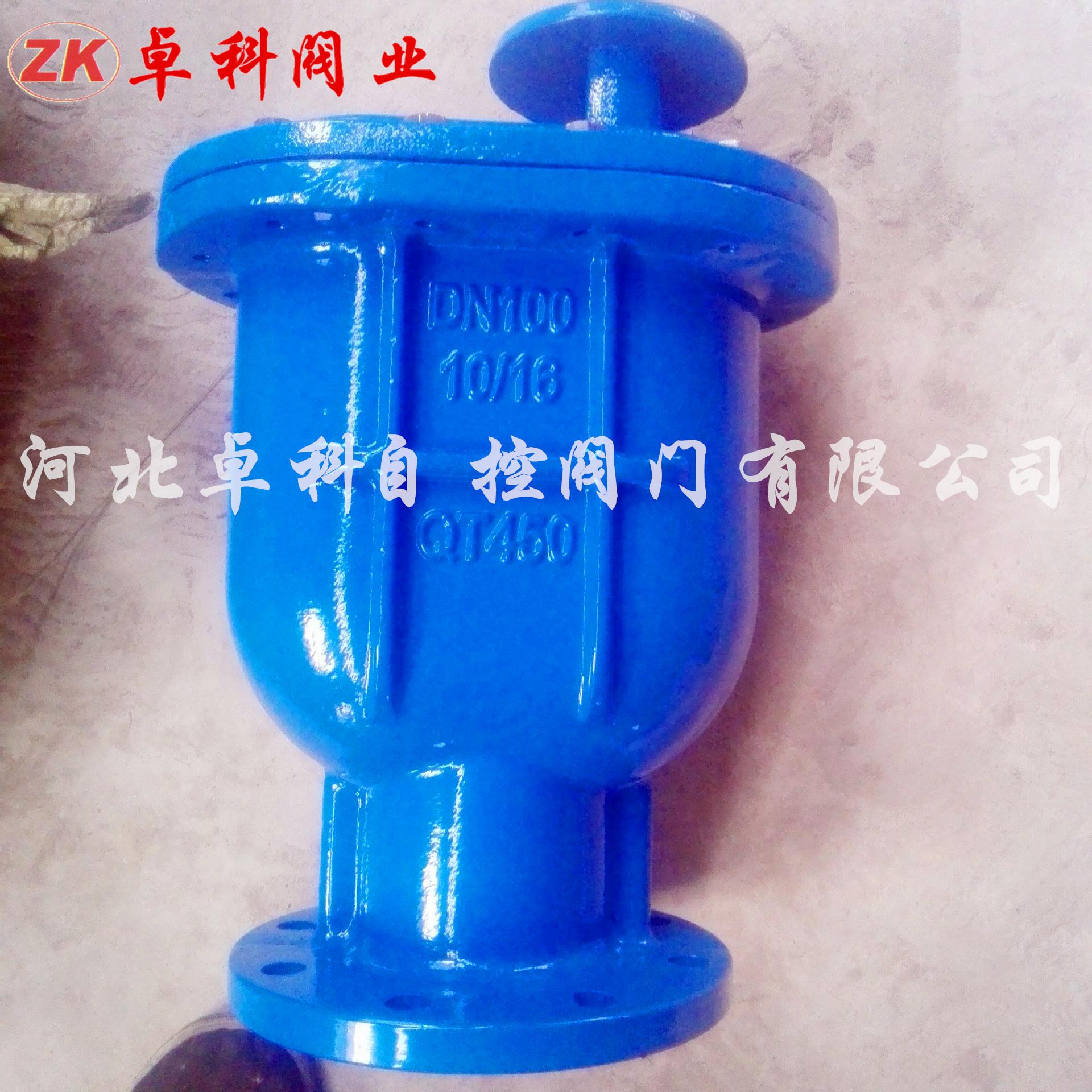 四川厂家销售 carx复合式排气阀-水利控制阀 价格优惠图片