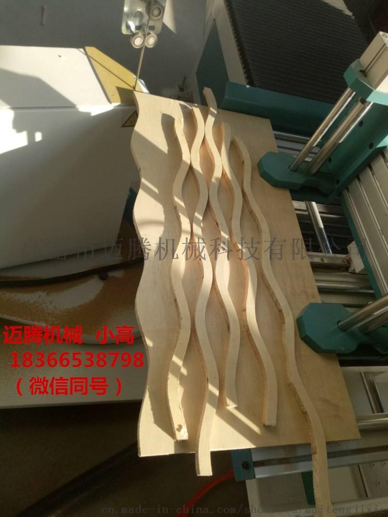 迈腾数控木工带锯机 数控曲线锯厂家38056892