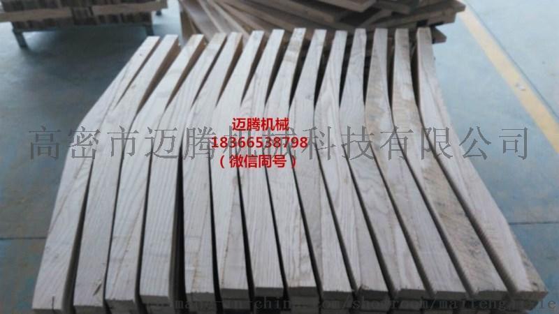 迈腾数控木工带锯机 数控曲线锯厂家38056862
