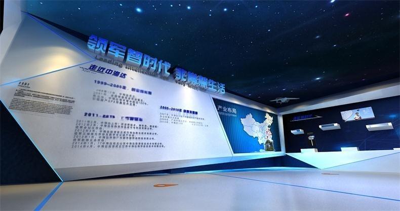 科技展厅设计 企业产品展示厅 企业文化展厅