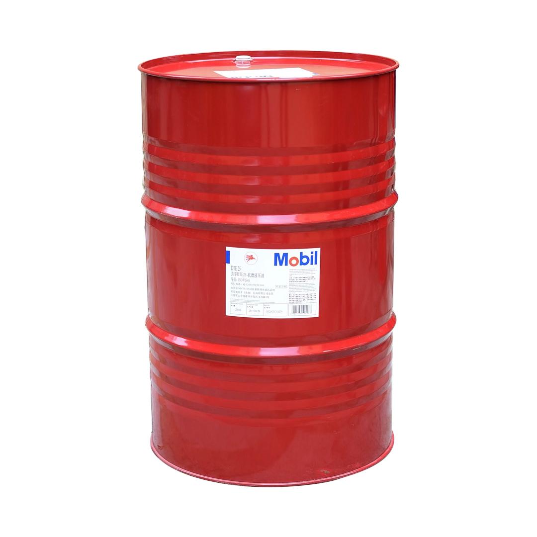 提供提供液压油,齿轮油,合成齿轮油,导轨油,涡轮循环系统油,空压机油图片