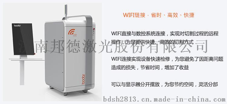 WIFI优势-1