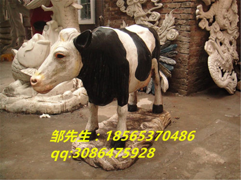 景观奶牛摆设 玻璃钢动物卡通景观奶牛雕塑定制制造公司