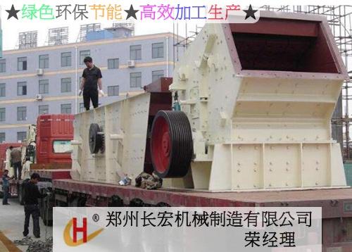 毕节地区石英石细碎机供应,怀化石英石机械生产线配置表ch-jx