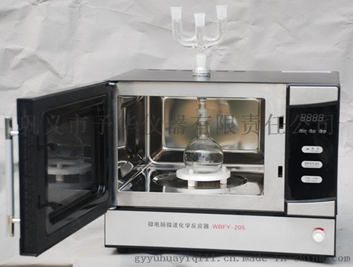 WBFY-205微波化学反应器内胆