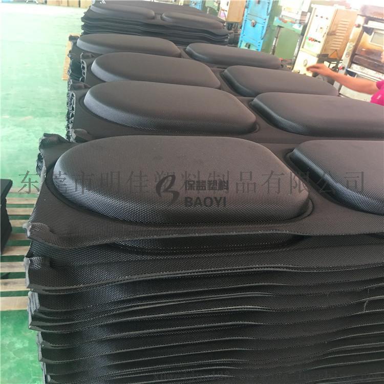 EVA热压产品/PE冷压产品/EVA冷压成型776392965