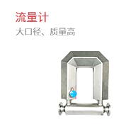 浙江新蓝科技有限公司