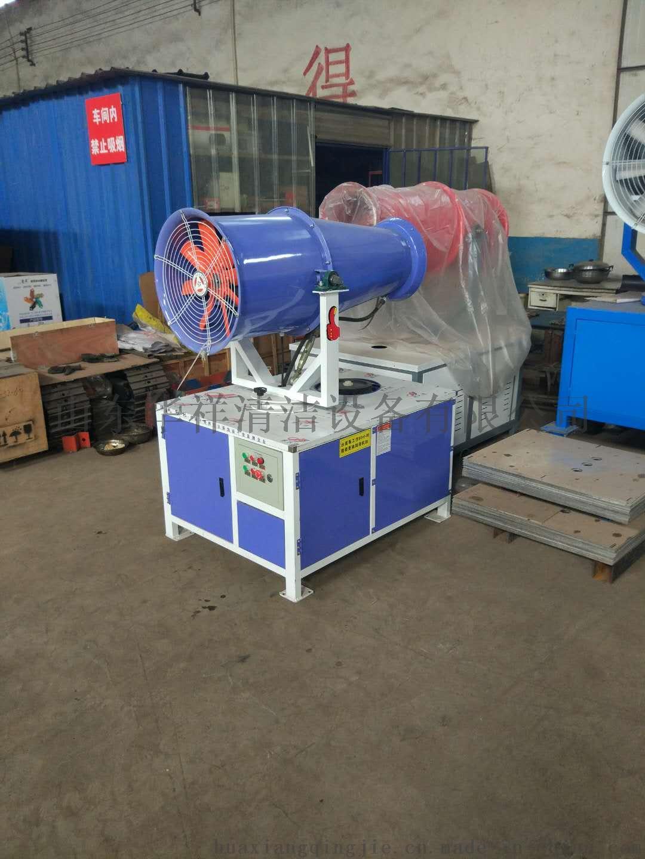 河南双鑫:风送式除尘雾炮机使用范围有哪些?