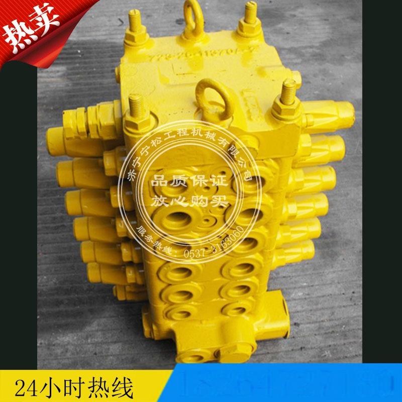 小松pc200-7主阀 分配器 分配阀 小松配件 小松挖掘机图片