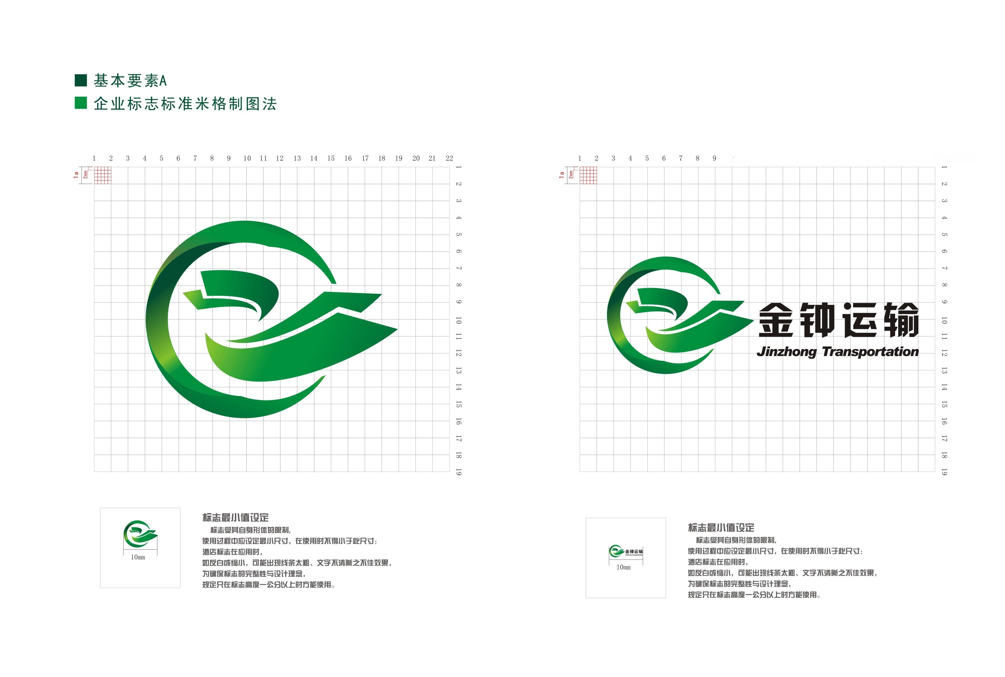 苏州企业vi设计,苏州品牌形象设计,苏州vis设计图片