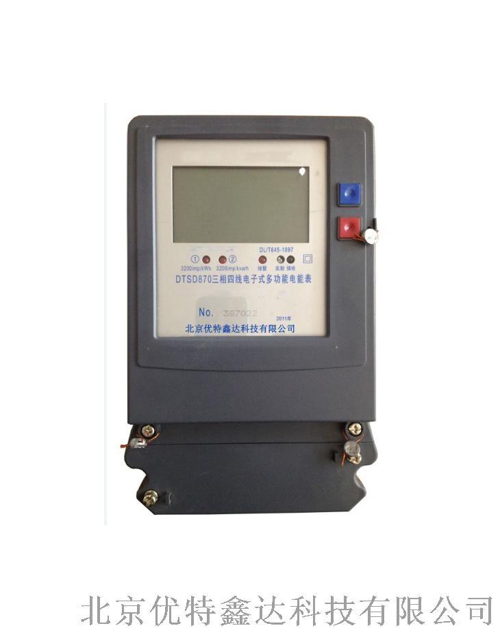郑州三相ic卡智能电表 电子式插卡电表37981812